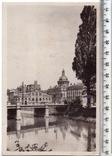 Франция. Бар-ле-Дюк. До 1945 года., фото №2