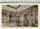 Франция. Версаль. 1938 год., фото №2