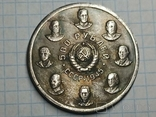 500 рублей 1945 копия, фото №3