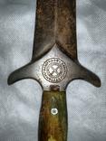 Кинжал оккультный периода 3 рейха, фото №7