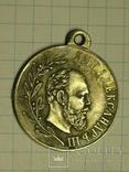1881-1894 копия, фото №3