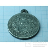 1879 медаль Александр копия, фото №2