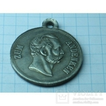 1879 медаль Александр копия, фото №3