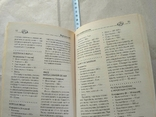 Вкусная книга Ваши лучшие рецепты, фото №7