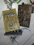 Платы+радиодетали, фото №7