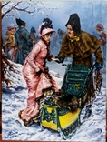 Зимние катания. Березина К. Копия., фото №2