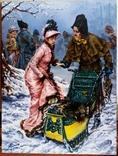 Зимние катания. Березина К. Копия., фото №3