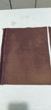 Иконы Богородицы и крещение господне написаны на коже 43/34см, фото №4