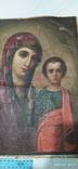 Иконы Богородицы и крещение господне написаны на коже 43/34см, фото №9