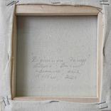 Картина, Відтінки дощу, 15х15 см. Живопис на полотні, фото №5