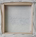 Картина, Дивовижний грім, 15х15 см. Живопис на полотні, фото №5