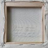 Картина, Свіжий дощик, 15х15 см. Живопис на полотні, фото №5