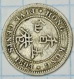 Гонконг 5 центов 1893 Виктория серебро, фото №2