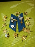 Советские форменные пуговицы, звездочки и петлички, фото №5