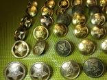 Советские форменные пуговицы, звездочки и петлички, фото №7