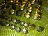 Советские форменные пуговицы, звездочки и петлички, фото №9