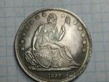 Доллар 1838 копия, фото №2