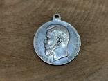 За спасение погибавшихъ.Ювелирная копия, серебро., фото №2