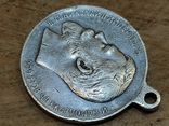 За спасение погибавшихъ.Ювелирная копия, серебро., фото №7