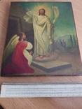 Воскресение Христово (Пасха), фото №2