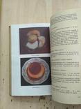 Детская кухня 1998р., фото №8