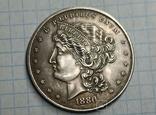 Доллар 1880 копия, фото №2