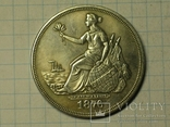 1 доллар 1876 тип 3 копия, фото №2