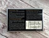 Аудиокассета DENON DX1 90, фото №3