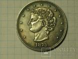 1 доллар 1873 тип 4 копия, фото №2