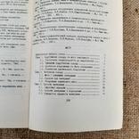 Технология производства пива тир 2000тыс, фото №8