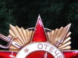 Боевой Орден Отечественной войны 1 степени №190***, фото №6