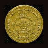 Великобритания токен 1/2 соверена 1854 Принц Уэльский, фото №2