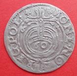 Полторак 1661 года Ян ll Казимир, фото №2