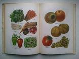 Дары лета. Фруктово-овощной стол., фото №5
