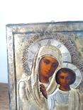 Венчальная пара (серебряные оклады), фото №6