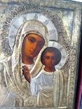 Венчальная пара (серебряные оклады), фото №7