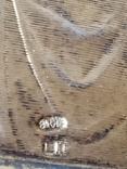 Венчальная пара (серебряные оклады), фото №13
