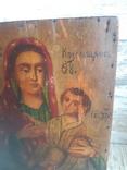 Иеона козельщанская, фото №11