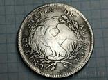 Доллар 1794 Распущеные волосы тип 2 копия самой дорогой монеты в мире, фото №2
