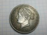 Доллар 1879 тип 2 копия, фото №2