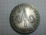 Париж Александр 1 1814 копия, фото №2