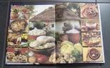 """Книга """"Домашняя украинская кухня"""" Золотая колекция, фото №4"""