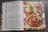 """Книга """"Домашняя украинская кухня"""" Золотая колекция, фото №6"""