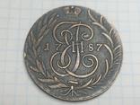 5 копеек 1787 копия, фото №3
