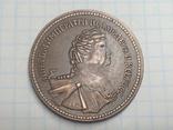 5 копеек 1740 Анна копия, фото №2