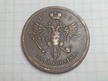 5 копеек 1740 Анна копия, фото №3