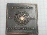 5 Копеек 1726 тип 2 копия, фото №2