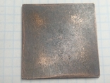 5 Копеек 1726 тип 2 копия, фото №3