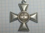 Крест победа при Прейш-Эйлау копия, фото №2