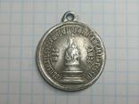 Медаль 1000 летие основания росии копия, фото №3